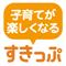 skip2015-1-6060.png