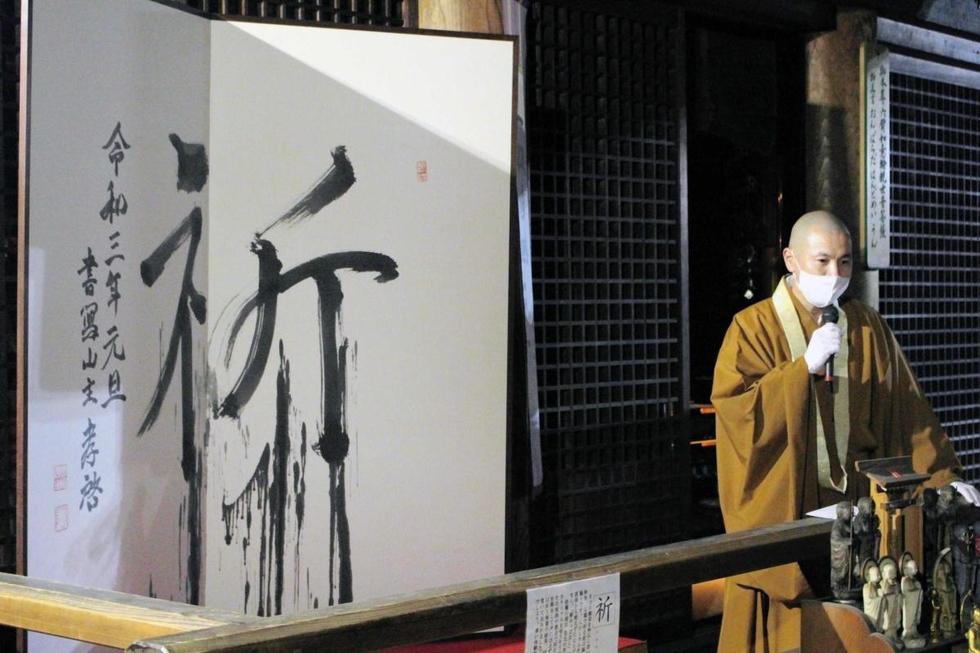 おさまる 漢字 が コロナ