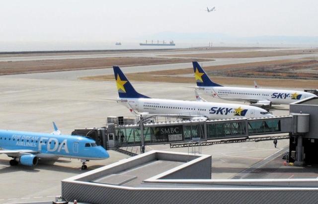 神戸 空港 コロナ