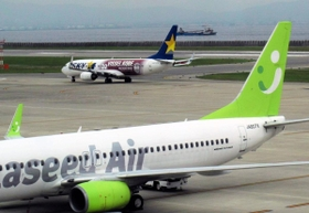 空港 コロナ 神戸 神戸空港タクシー、破産手続き開始…コロナ禍による発着便減少が直撃