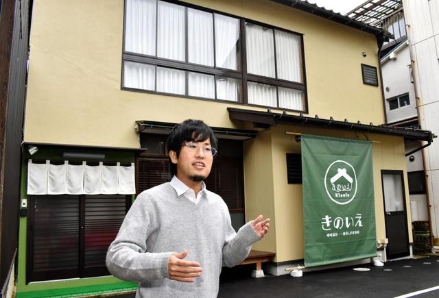 城崎に一棟貸しの宿がオープン