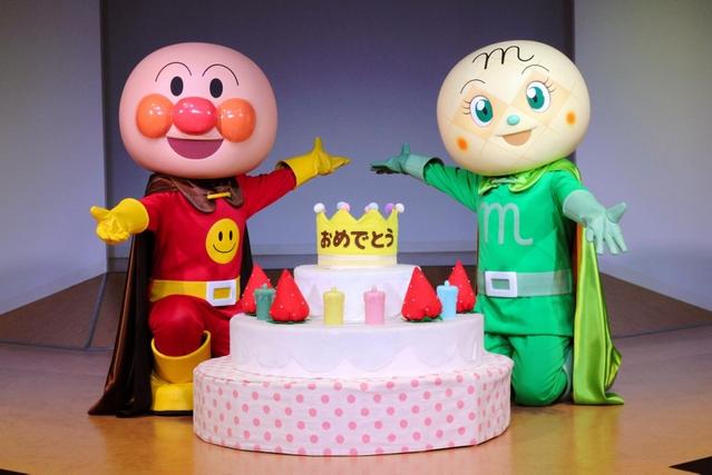 お誕生日新サービススタート 神戸アンパンマン イベントを探す