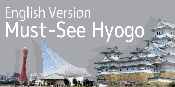 Must-See