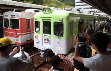 神戸 電鉄