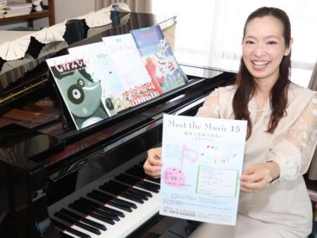 絵本の世界と音楽を融合させたコンサート 洲本で5月 おでかけ