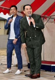 地元の歓声に応えるミルクボーイの内海崇さん(右)と駒場孝さん=12日午前、姫路市城東町