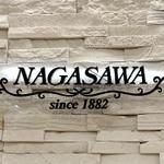 神戸の地下街で半世紀 ナガサワ文具センターさんちか店が閉店へ