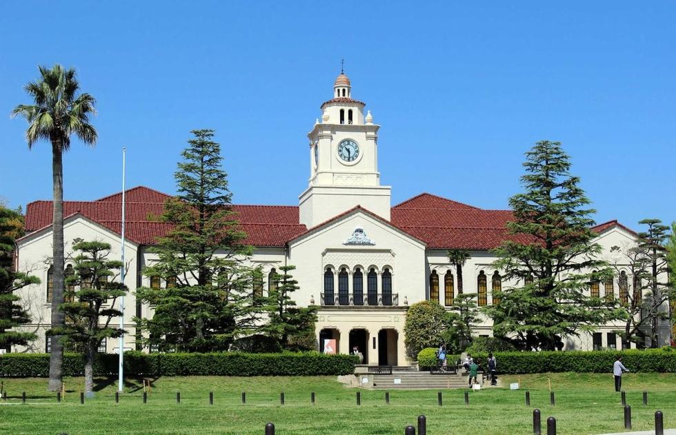 関西 学院 大学 卒業 式 2020