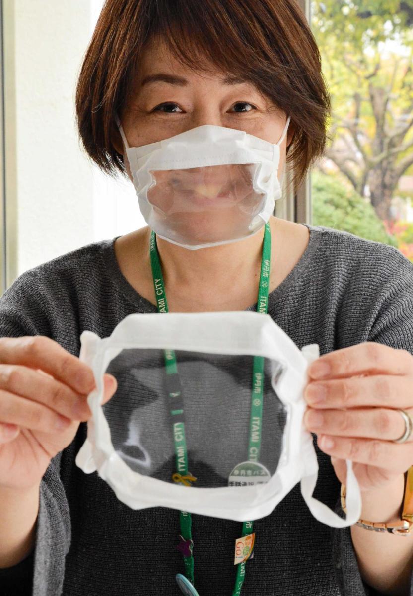 見える マスク が 口元 マスク生活による口元のたるみ。1秒「あ~ん」するだけで解消