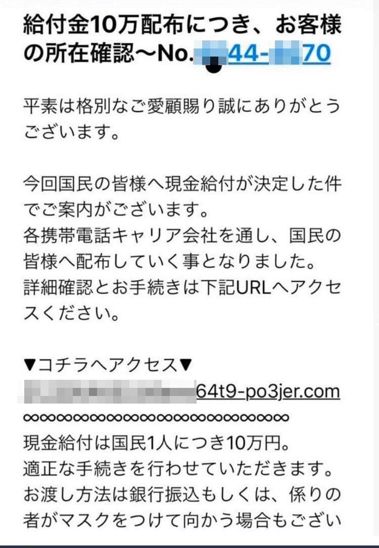 明石 市 10 万 円