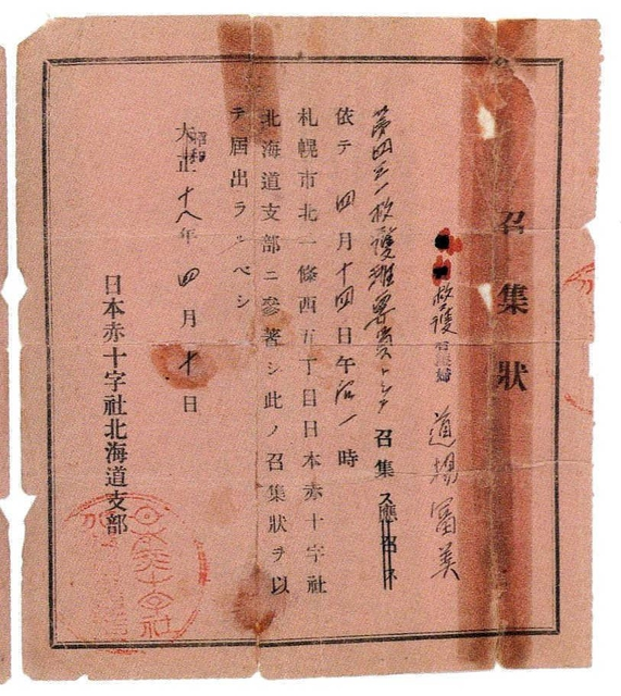 神戸新聞NEXT | 総合 | 招集の赤紙「名誉」も家族と涙の別れ 従軍看護婦