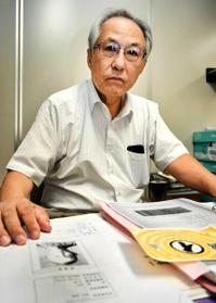 亡き叔父への思いを語る植田芳光さん=姫路市西駅前町