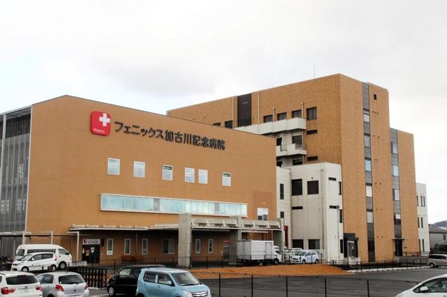 八幡 西 病院 クラスター 病院でクラスター発生、7人の感染判明...