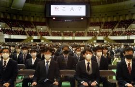 神戸 大学