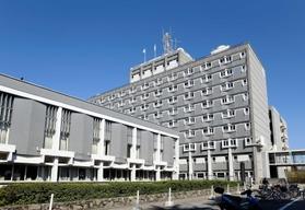 ウイルス 尼崎 コロナ 2021年3月19日に尼崎市新型コロナウイルスワクチン案内センター設置