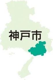 情報 コロナ 感染 神戸 市