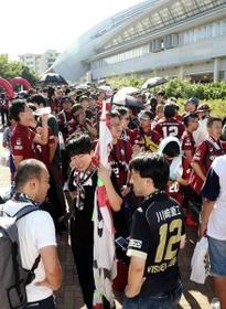 【サッカー】<ヴィッセル神戸>チケット高い?ホーム開幕戦、売れ行き苦戦…今回の苦戦は人気の衰えではないことは明らか
