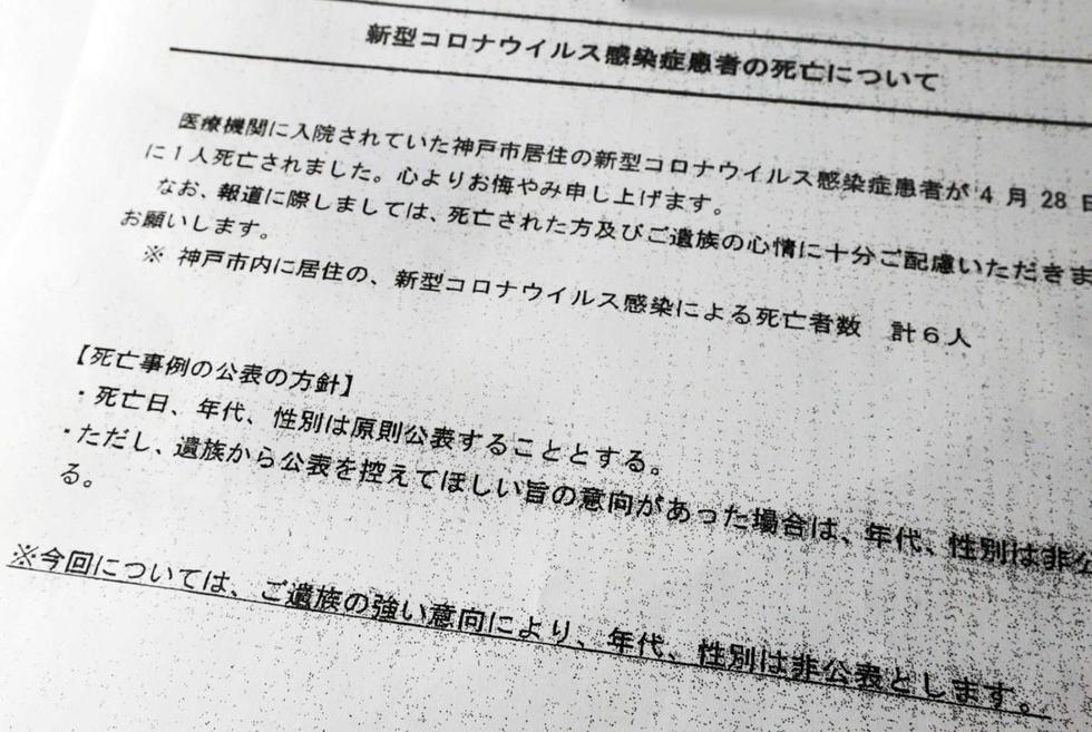 上 毛 新聞 お悔やみ 今日