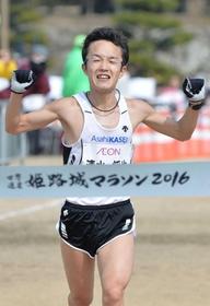 神戸新聞NEXT|連載・特集|神戸...