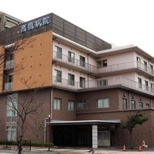 高橋病院 神戸市須磨区大池町5(JR鷹取駅から徒歩3分)
