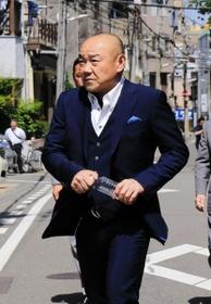 神戸 山口組 幹部